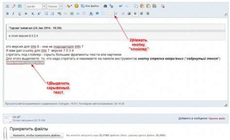 lenovo b590 themes как определить неизвестное устройство и найти к нему