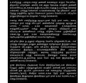 Tamil Sex Aunty Kathaikal  Adanihcom