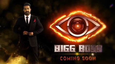 Bigg Telugu Bigg Telugu Teaser Junior Ntr S Style And Aura Is