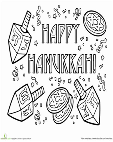 jewish preschool coloring pages happy hanukkah worksheet education com
