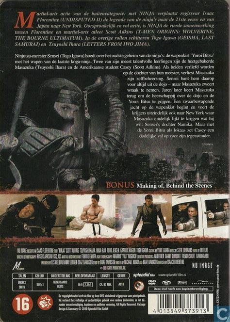 film ninja revenge will rise ninja revenge will rise dvd catawiki