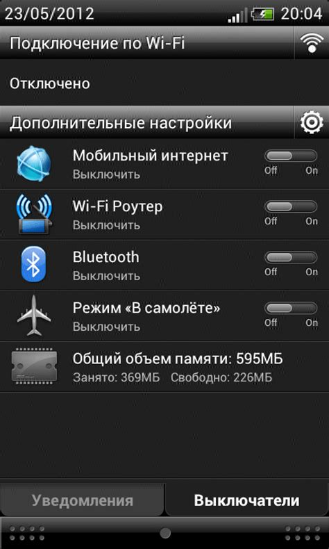 how to update firmware on htc desire s how to update htc desire s with ics 4 0 4 firmware