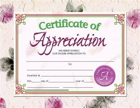 printable parent volunteer certificates  bcause