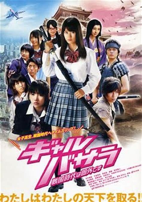 download film orange sub indo jepang download film jepang samurai angel wars subtitle indonesia
