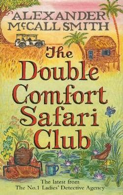 the double comfort safari club the double comfort safari club wikipedia