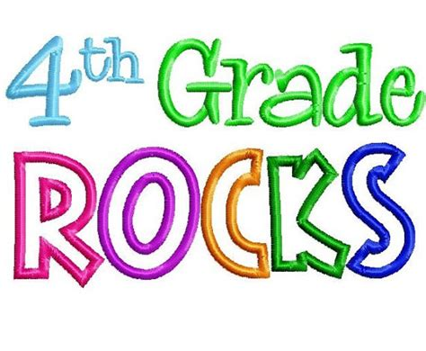 items similar to 4th grade rocks 5x7 embroidery design