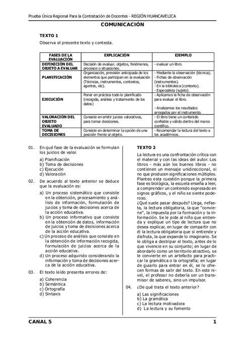 modelo examen contrato docente 2013 solucionario examen contrato docente 2013 huancavelica educ basica