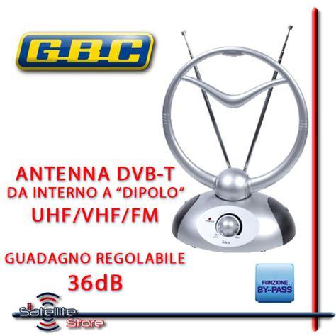 lificatore digitale terrestre regolabile da interno antenna da interno a dipolo lificata guadagno