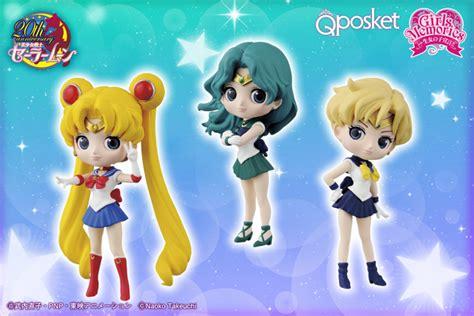 Qposket Sailor Moon outer senshi sailor moon banpresto crane prizessailor moon collectibles