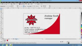 how to create a business card how to create business cards in coreldraw