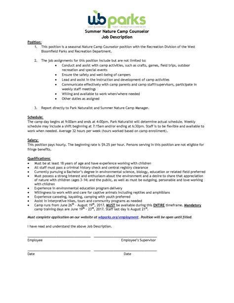 sports management cover letter sample lv crelegant com