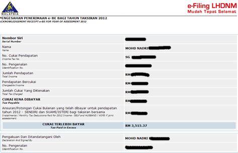kadar cukai pendapatan individu lhdn malaysia tercinta 20 cukai pendapatan 2012 halaman gambar menarik pelik