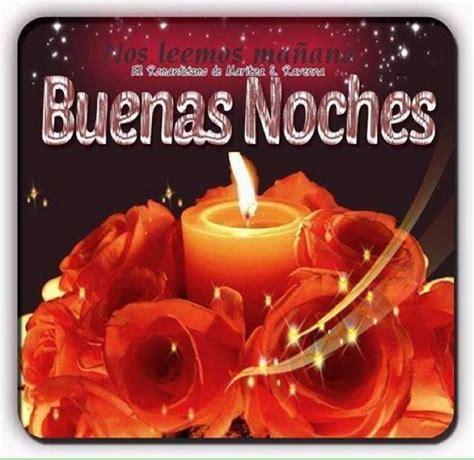 imagenes buenas noches corazon buenas noches dios te bendiga rosas para el corazon