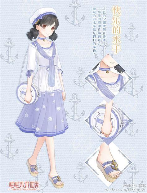 desain dress games pin by trương diễm on nikki pinterest manga