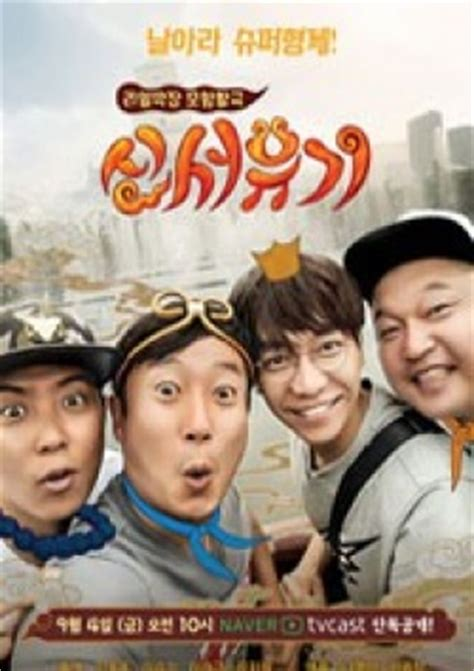 dramacool journey to the west new journey to the west 2015 special episode 01 watch
