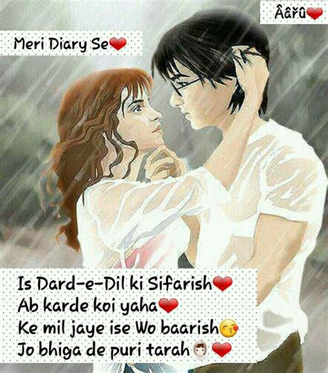 ?????   Romantic couple's   Pinterest   Songs