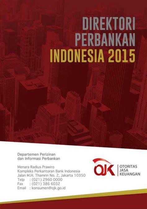 Pengantar Hukum Perbankan Indonesia Zainal Asikin direktori perbankan indonesia 2015