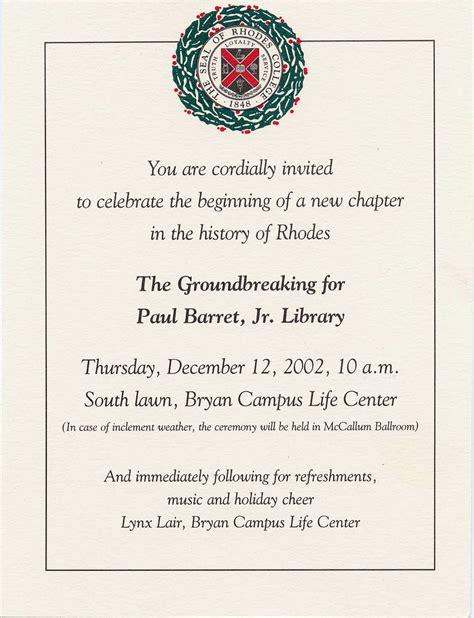 Rhodes College Digital Archives   DLynx: Invitation to the