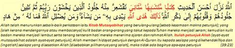 Indeks Al Quran Cara Mencari Ayat Al Quran Arkola kajian al quran bagaimana mencari dan menjana ilmu dari al qur an