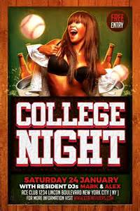 college party flyer template psd download xtremeflyers