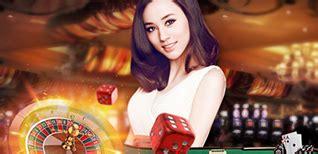 situs judi  agen judi bola sbobet casino poker  terpercaya