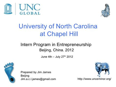 Why Is Unc Chapel Hill S Mba Program So Expensive by Unc Chapel Hill Intern Program 2012