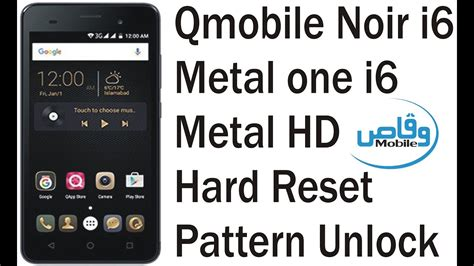 how to unlock pattern qmobile i5 qmobile noir i6 metal one i6 metal hd hard reset pattern