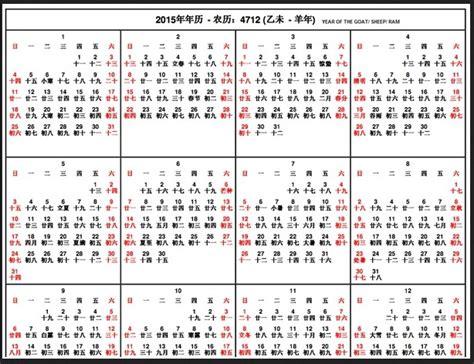 new year on the lunar calendar lunar calendar 2018 monthly printable calendar