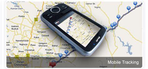 mobile tarcker mobile track page