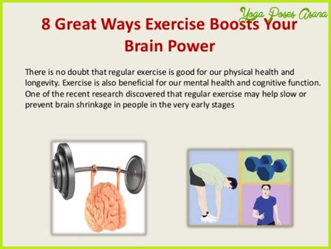 8 Great Ways To Exercise Your Brain exercise is for your brain poses asana