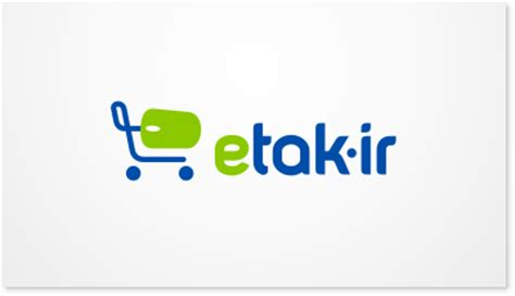 ecommerce logo free morabira
