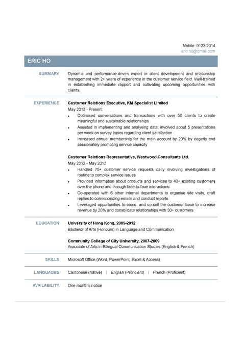 Relations Executive Sle Resume by Customer Relations Executive Cv Ctgoodjobs Powered By Career Times