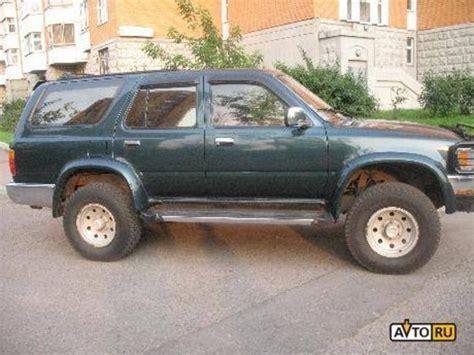1994 Toyota 4 Runner 1994 Toyota 4runner Pictures