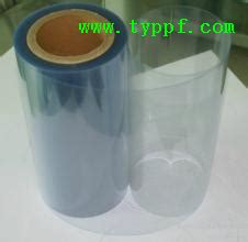 Food Bag White Gp Anti Minyak pvc pvc sheet buy pvc rigid pvc pvc sheet product on su qian sid import