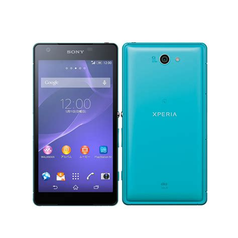 Hp Sony Xperia Z2a 188digital sony xperia z2a d6563