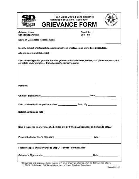 grievance procedure template grievance form template images resume ideas
