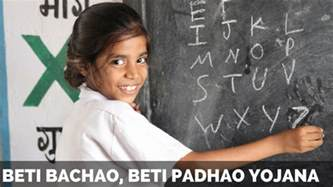 Essay On Beti Bachao Beti Padhao In Font by Essay On Beti Bachao Beti Padhao Yojana A Strong Initiative By Our Prime Minister