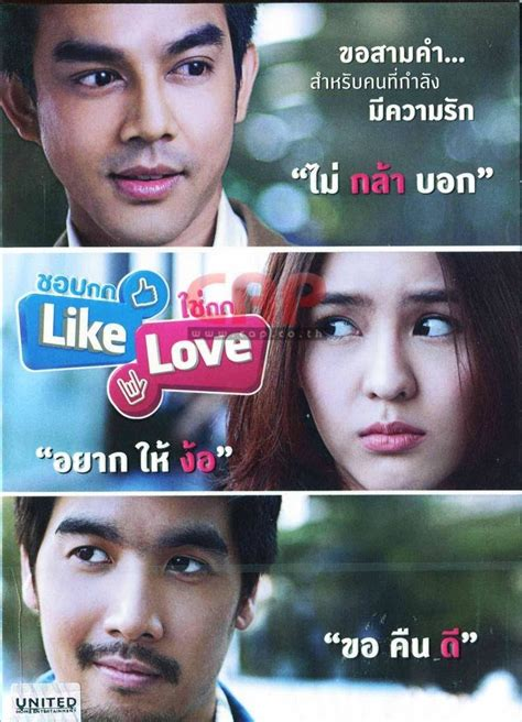 film thailand love tott like love thai movie full youtube