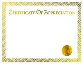 Blank Certificate Of Appreciation Templates