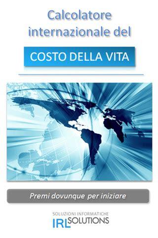 i viaggi della vita costo della vita un applicazione per calcolare i costi dei viaggi iphone italia