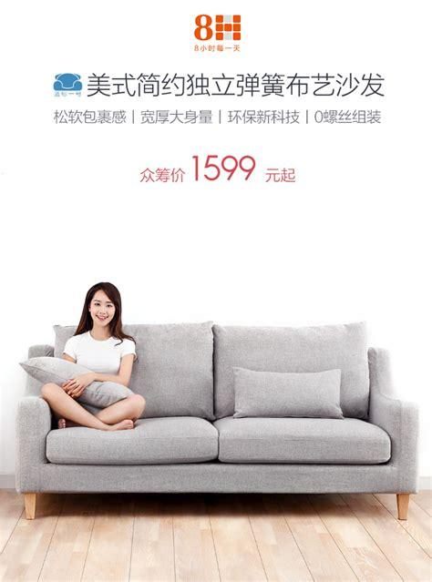 poltrone e sofa cinesi xiaomi in arrivo i nuovi divani e poltrone brand