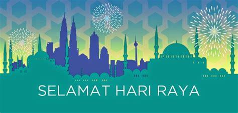 pantun negeri  malaysia sempena hari raya aidilfitri