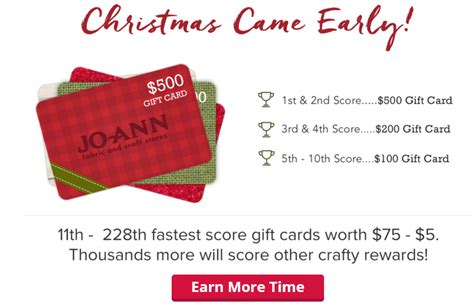 When Does Swagbucks Send Gift Cards - savvy spending joann s join the quikly contest for the chance to win gift cards