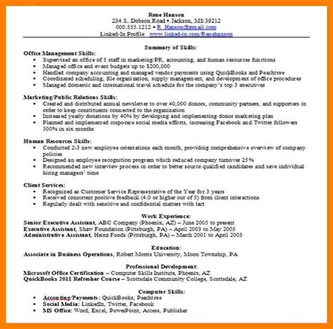 Resume Abilities And Skills Exles by Resume Skills List Exles Best Resume Gallery