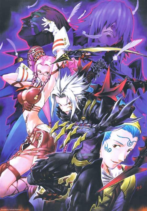 hackgu trilogy  anime shelf