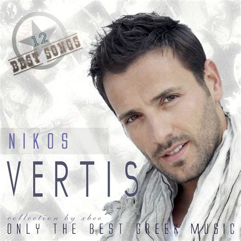 12 best images about music 12 best songs vertis nikos mp3 buy tracklist