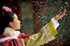 bu bu jing xin starling by each step magazine playplaylah bu bu jing xin series series ด หน ง ละคร ซ ร ย เกาหล