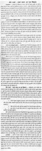 Solar Energy Essay by Essay Solar Energy Writefiction581 Web Fc2