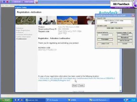 autocad tutorial in amharic autocad 2006 codigo de activacion el nacho flv youtube