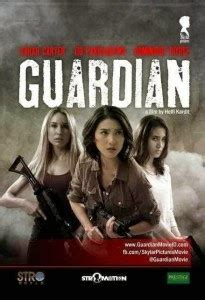 film hacker terbaru download film terbaru guardian 2014 indonesia movie